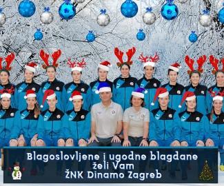žnk dinamo zagreb božić čestitka