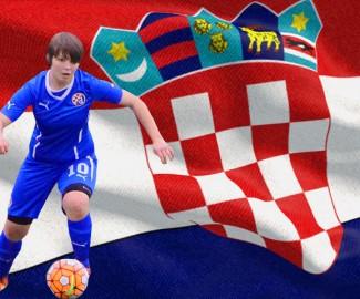 ana_marija_petrovic_reprezentacija u-16
